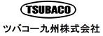 ツバコー九州株式会社