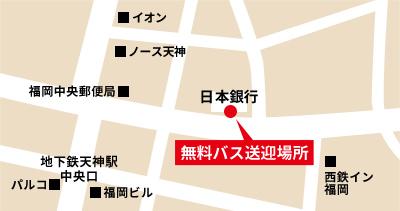 天神日本銀行前発 無料バスのりば案内図